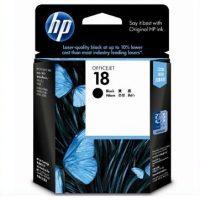 HP 18 Black Ink Cartridge