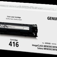Kami adalah distributor tinta dan toner printer canon original termurah. Kami jual tinta toner printer original dengan harga termurah.